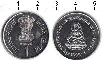 Изображение Мелочь Индия 1 рупия 1999 Медно-никель UNC-