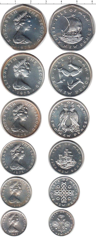 Картинка Наборы монет Остров Мэн Остров Мэн 1975 Серебро 1975