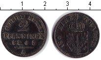 Изображение Монеты Пруссия 2 пфеннига 1846 Медь VF
