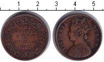 Изображение Монеты Индия 1/4 анны 1862 Медь  Виктория