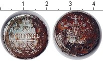 Изображение Монеты 1894 – 1917 Николай II 15 копеек 1908 Серебро VF спб