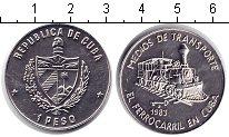 Изображение Монеты Куба 1 песо 1983 Медно-никель UNC- Паровоз