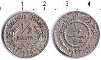 Изображение Мелочь Ливан 1/2 пиастра 1936 Медно-никель VF