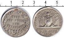 Изображение Монеты Германия жетон 1855 Медно-никель