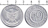 Изображение Мелочь Индонезия 50 сен 1959 Алюминий XF+