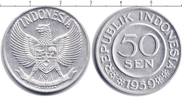 Картинка Мелочь Индонезия 50 сен Алюминий 1959