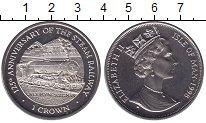 Изображение Мелочь Великобритания Остров Мэн 1 крона 1998 Медно-никель XF