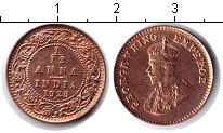 Изображение Монеты Индия 1/12 анны 1928 Медь UNC- Георг V