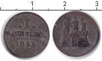 Изображение Монеты Гамбург 1 сешлинг 1855 Серебро VF замок