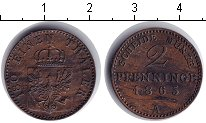 Изображение Монеты Пруссия 2 пфеннига 1865 Медь XF А