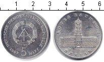 Изображение Монеты ГДР 5 марок 1987 Медно-никель UNC- Берлин