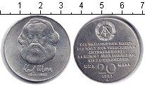 Изображение Монеты ГДР 20 марок 1983 Медно-никель UNC- Карл Маркс