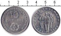 Изображение Монеты ГДР 10 марок 1986 Медно-никель UNC- Эрнст Тельман