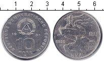 Изображение Монеты ГДР 10 марок 1981 Медно-никель UNC- 25 лет ННА