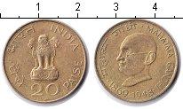 Изображение Мелочь Индия 20 пайс 1969  XF