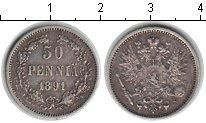 Изображение Монеты Финляндия 50 пенни 1891 Серебро