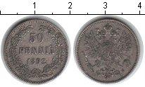 Изображение Монеты Финляндия 50 пенни 1892 Серебро