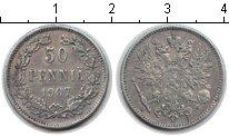 Изображение Монеты Финляндия 50 пенни 1907 Серебро