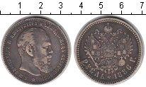Изображение Монеты 1881 – 1894 Александр III 1 рубль 1886 Серебро  АГ