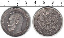 Изображение Монеты 1894 – 1917 Николай II 1 рубль 1901 Серебро XF АР