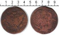 Изображение Монеты 1762 – 1762 Петр III Федорович 10 копеек 1762 Медь VF