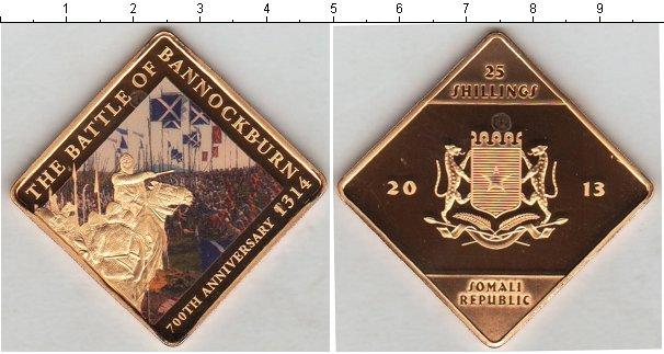 Картинка Мелочь Сомали 25 шиллингов Позолота 2013