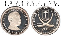 Изображение Монеты Экваториальная Гвинея 200 песет 1970 Серебро Proof- Франциско Макиас
