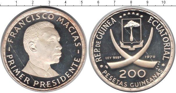 Картинка Монеты Экваториальная Гвинея 200 песет Серебро 1970