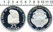 Изображение Монеты Коста-Рика 25 колон 1970 Серебро Proof- девушка с ребенком