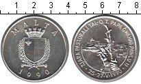 Изображение Монеты Мальта 5 лир 1990 Серебро UNC- Визит Папы Иоанна Па