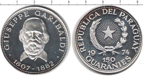 Картинка Монеты Парагвай 150 гарани Серебро 1974