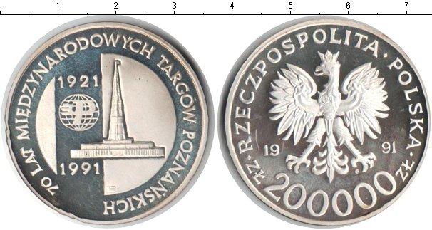 Картинка Монеты Польша 200.000 злотых Серебро 1991