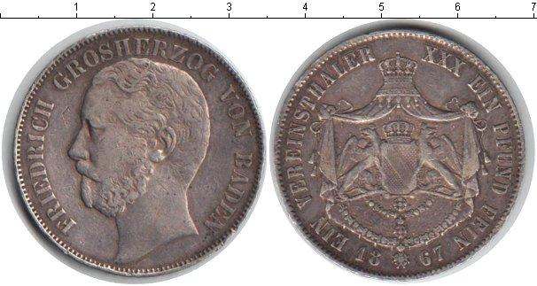 Картинка Монеты Баден 1 талер Серебро 1867