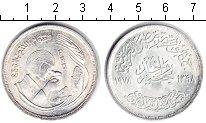 Изображение Монеты Египет 1 фунт 1978 Серебро UNC ФАО