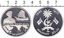 Изображение Монеты Мальдивы 250 руфий 1995 Серебро Proof- Ибн Баттута