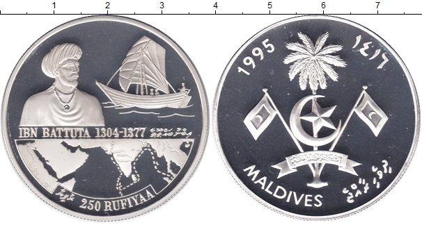 Картинка Монеты Мальдивы 250 руфий Серебро 1995