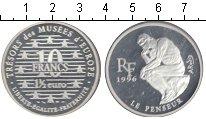 Изображение Монеты Франция 10 франков 1996 Серебро Proof- Мыслитель