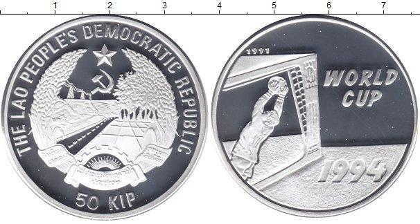 Картинка Монеты Лаос 50 кип Серебро 1994