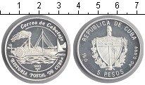 Изображение Монеты Куба 5 песо 1993 Серебро Proof- История почты Кубы