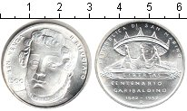 Изображение Монеты Сан-Марино 500 лир 1982 Серебро UNC-