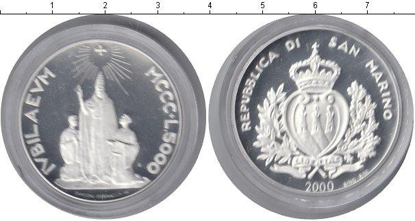 Картинка Монеты Сан-Марино 5.000 лир Серебро 2000