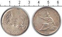 Изображение Монеты Италия 500 лир 1961 Серебро XF Квадрига