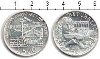 Изображение Монеты Италия 500 лир 1991 Серебро UNC- Антонио Вивальди