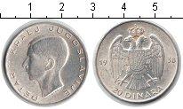 Изображение Монеты Югославия 20 динар 1938 Серебро XF Петер II