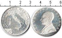 Изображение Монеты Италия 500 лир 1974 Серебро Proof- Маркони