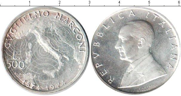 Картинка Монеты Италия 500 лир Серебро 1974