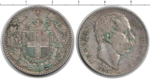 Картинка Монеты Италия 2 лиры Серебро 1887