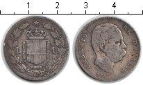 Изображение Монеты Италия 1 лира 1887 Серебро VF