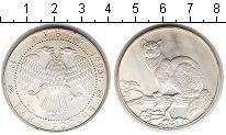 Изображение Монеты Россия Россия 1995 Серебро UNC-