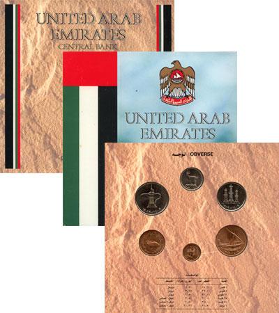 Изображение Подарочные монеты ОАЭ Набор монет ОАЭ 1989  UNC Набор включает в себ